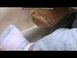 «I love / I hate / I want» под музыку Неизвестен - Медляк (французский рэп). Picrolla