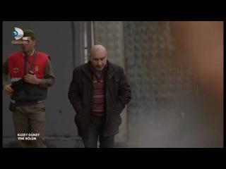 Кузей Гюней / Kuzey Güney 62 серия (рус. суб.)